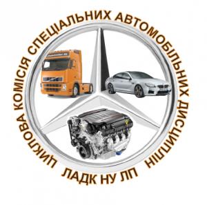 Логотип ЦК