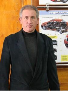 Олексів П.З