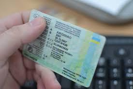 Торкнеться кожного! В Україні змінилися правила вилучення посвідчення водія